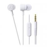 鐵三角 ATH-CKL220iS 耳塞式耳機 白
