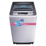 【TECO東元】10KG定頻洗衣機W1038FW-網