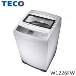 【TECO東元】12.5KG定頻洗衣機W1226FW-網