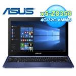 ASUS 華碩 E200HA-0091B 11.6吋 小筆電