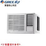 【GREE臺灣格力】3-5坪定頻右吹窗型冷氣GWF-23D