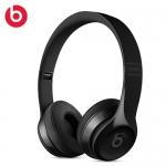 【曜德★免運】Beats Solo3 Wireless 紅色 藍牙無線 降噪 耳罩式耳機