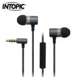 INTOPIC 入耳式鋁合金耳機麥克風 JAZZ-I79-GR 鐵灰色【三井3C】