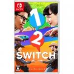 Nintendo任天堂 Switch 1-2-Switch – 英日文合版(台灣公司貨)