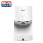 HERAN 禾聯 紅外線感應烘手機 白色 HHD-14A1W