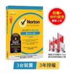 【Norton 諾頓】諾頓網路安全-3台裝置3年-進階版(防毒 WiFi安全)