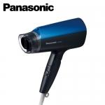 【Panasonic  國際牌】負離子吹風機 藍色(EH-NE57-A)
