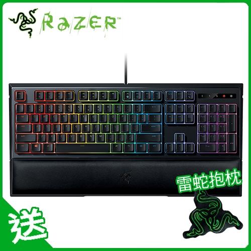 Razer Ornata Chroma鍵盤(中文)