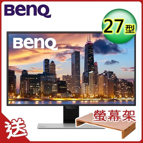 BenQ EW2770QZ 2K QHD 光智慧