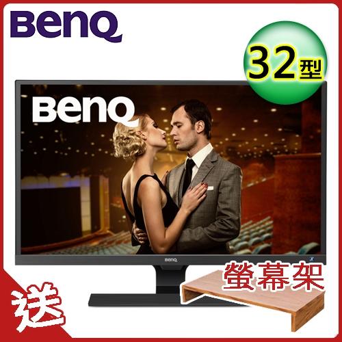 BENQ EW3270ZL 32型 2K智慧感光護眼液晶螢幕