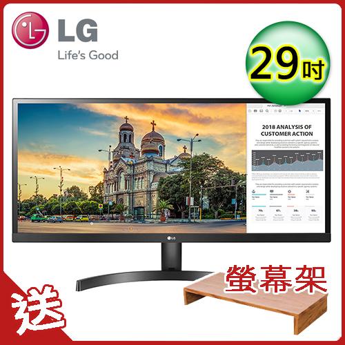【LG 樂金】29WK500-P 21:9 UltraWide 29吋 電競螢幕