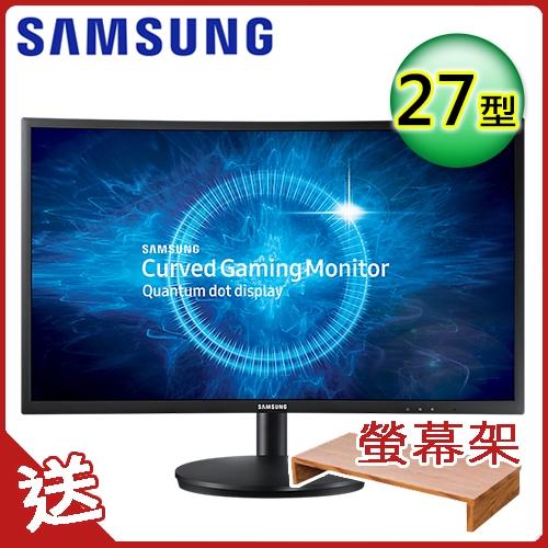 SAMSUNG C27FG70FQE 電競曲面