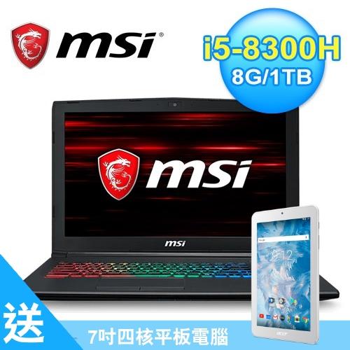 【MSI 微星】GF62-8RD-254TW 15.6吋 電競筆電