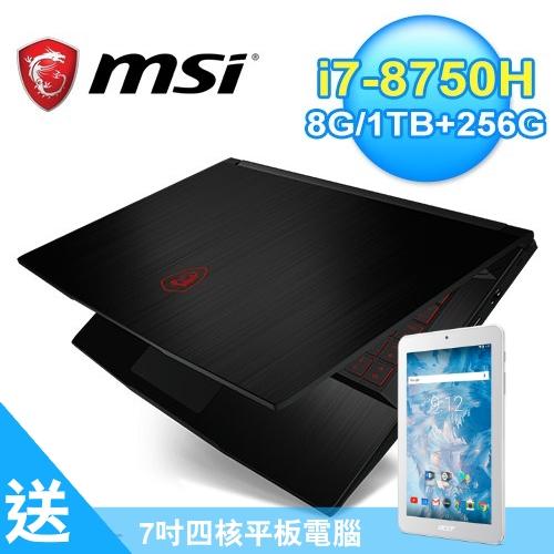 【MSI 微星】GF63 8RD-267TW 15.6吋窄邊框電競筆電