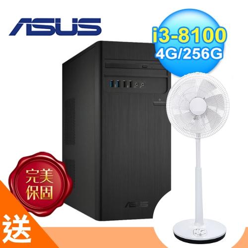 【ASUS 華碩】H-S340MC-I38100032T 四核大容量 桌上型電腦