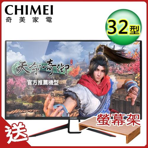 【CHIMEI 奇美】32型VA電競螢幕 (ML-32G10F)