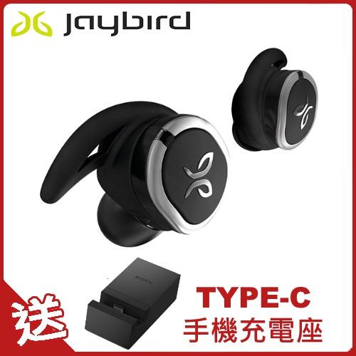 【Jaybird】RUN 真。無線 藍牙運動耳機 黑色