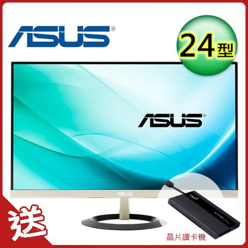 華碩 VZ249H 超薄邊框IPS 24型