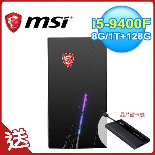 【MSI 微星】Infinite S 9RA-007TW 電競桌機