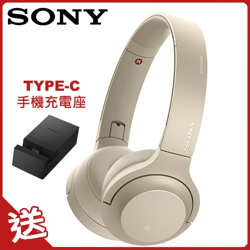 【SONY 索尼】WH-H800 無線藍牙耳罩式耳機 (粉白金)