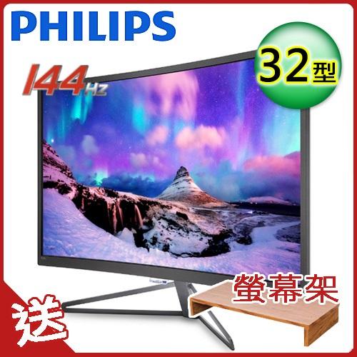 【Philips 飛利浦】32型 曲面極速電競螢幕 (328C7QJSG/96)