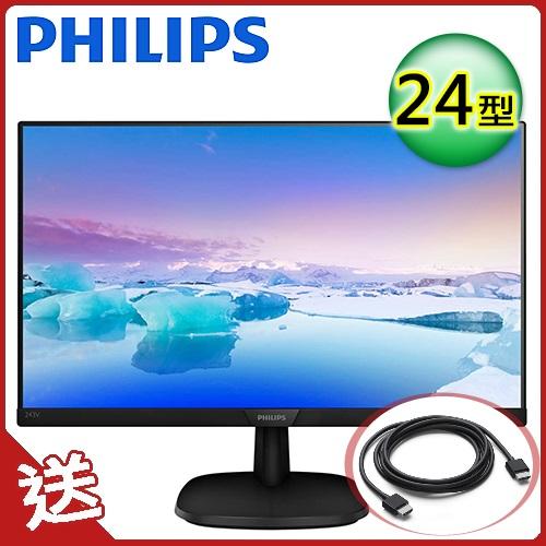 【PHILIPS 飛利浦】24型 IPS 液晶顯示器(243V7QDAB)