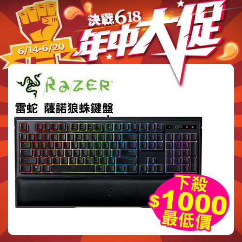 Razer Ornata Chroma鍵盤(中文)