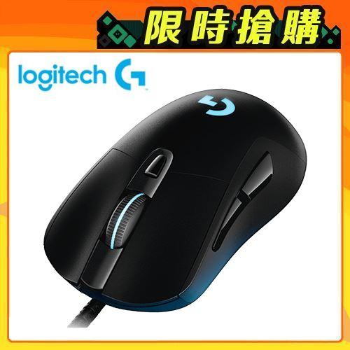 【Logitech 羅技】G403 PRODIGY 有線遊戲滑鼠