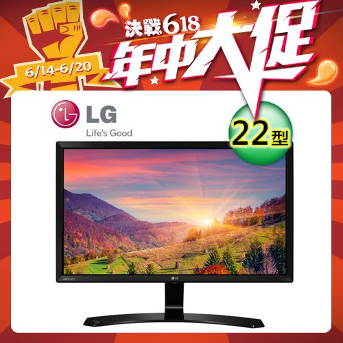 LG 22MP58VQ-P 廣視角電競護眼