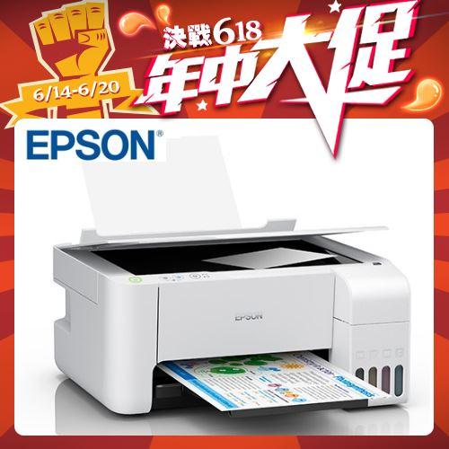 【EPSON 愛普生】L3116 三合一 連續供墨複合機 白色