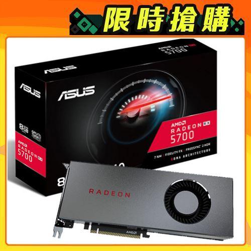 【ASUS 華碩】RX5700-8G AMD 顯示卡
