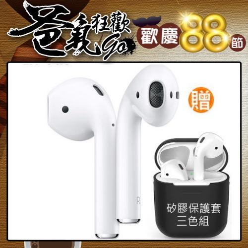 【Apple】AirPods 無線藍芽耳機