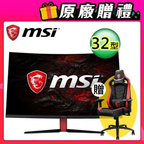 MSI 微星 Optix AG32CQ +144hZ 曲面電競螢幕
