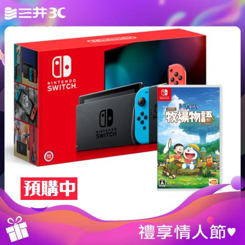 【NS 任天堂】New Switch 新版紅藍主機+哆啦A夢 牧場物語《中文版》