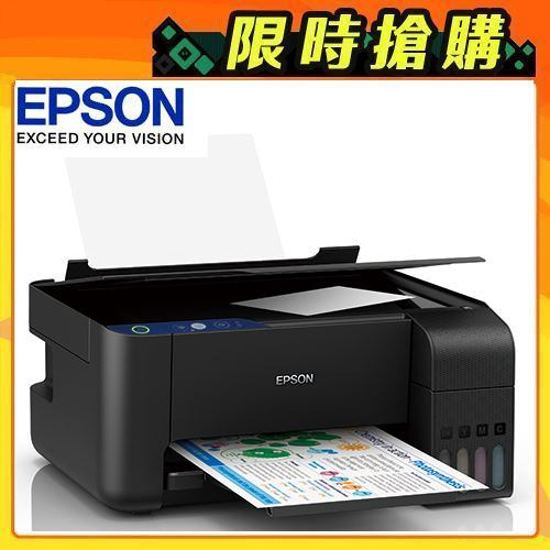 【EPSON】L3110 三合一 連續供墨複合機