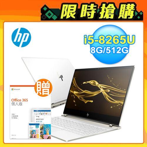 【HP 惠普】Spectre 13-af121TU 13吋輕薄筆電 陶瓷白/玫瑰金