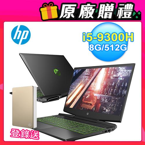 【HP 惠普】Pavilion Gaming 15-dk0158TX 15吋電競筆電 黑騎士/極光綠