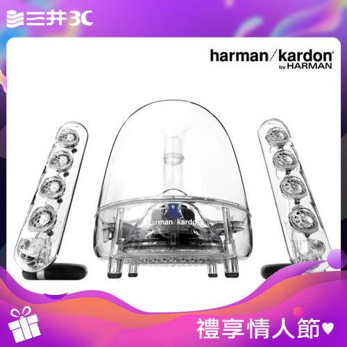 Harman Kardon SoundSticks Wireless 2.1 水母藍芽喇叭