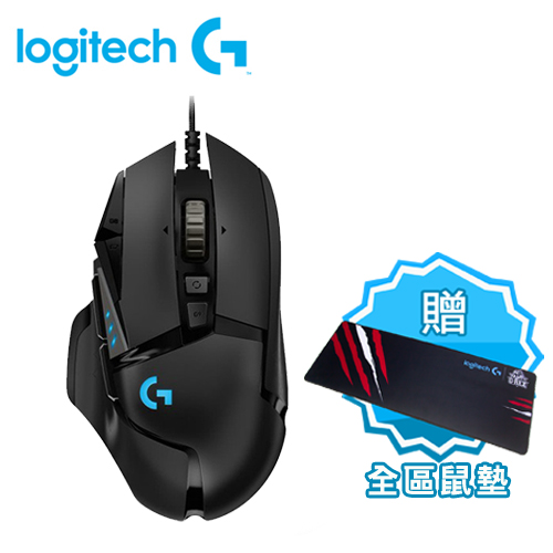 【Logitech 羅技】G502 HERO 電競滑鼠