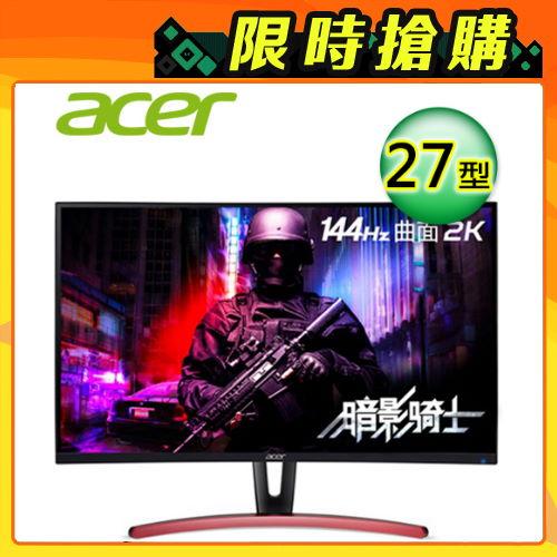 【Acer 宏碁】ED273UR P 27型 VA 無邊框曲面電競螢幕