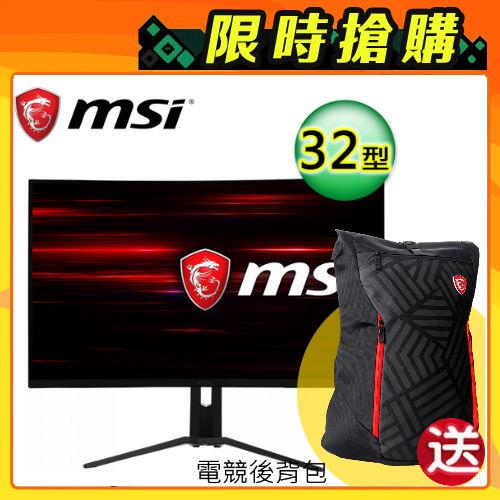 【MSI 微星】Optix MAG321CQR 32型 曲面液晶螢幕