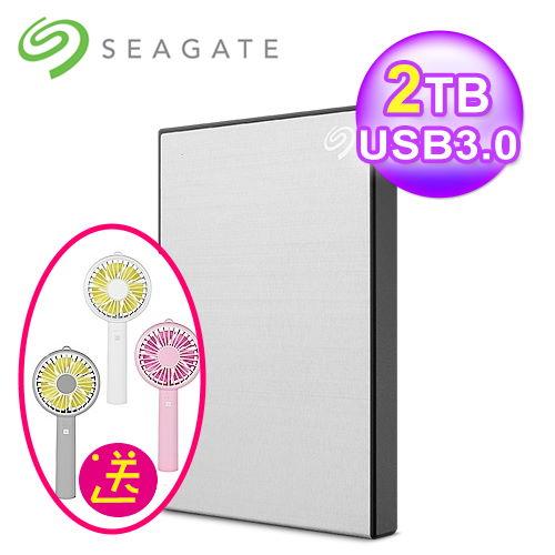 【SEAGATE 希捷】Backup Plus Slim 2TB USB3.0 2.5吋行動硬碟 星鑽銀