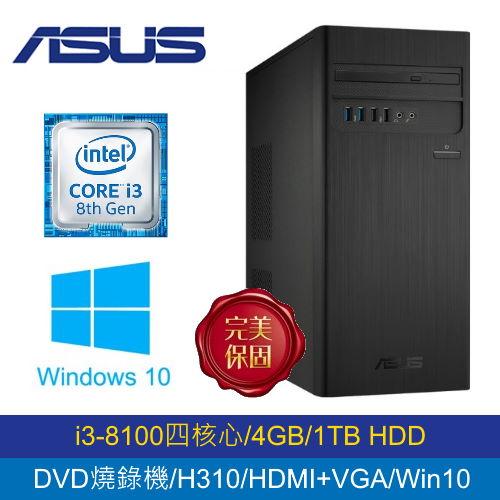 【ASUS 華碩】H-S340MC-I38100025T 8代i3 桌上型主機