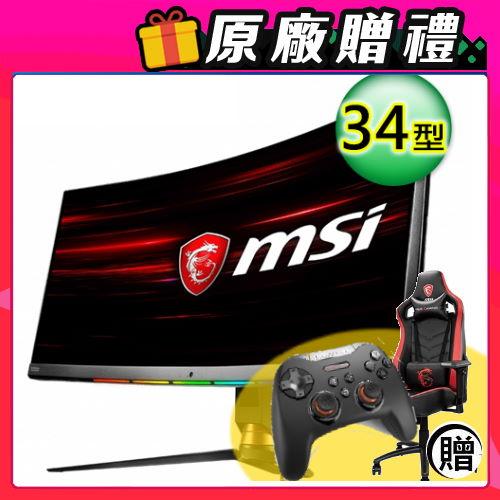 【MSI 微星】Optix MPG341CQR 34型 1800R VA曲面電競螢幕