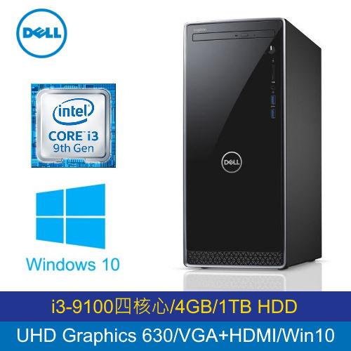【DELL 戴爾】Inspiron 3670-R3308STW i3四核電腦