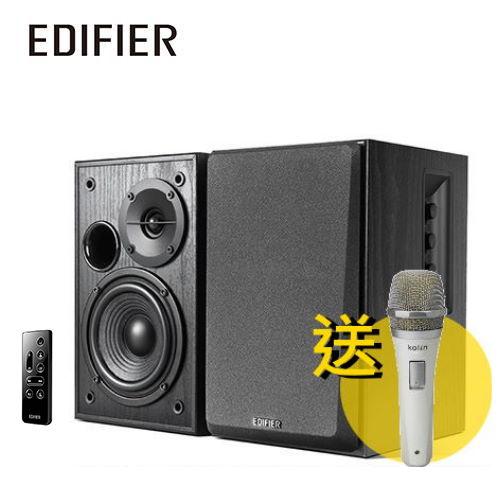 【EDIFIER】R1580MB 2.0聲道 雙麥克風輸入喇叭