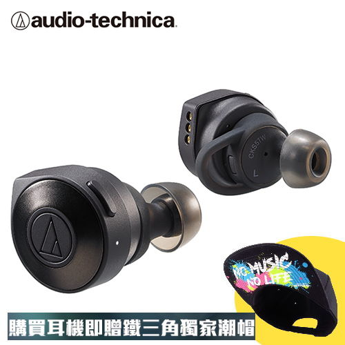 【audio-technica 鐵三角】ATH-CKS5TW 真無線運動耳機 黑色