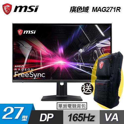 【MSI 微星】27型 VA液晶顯示器(MAG271R)