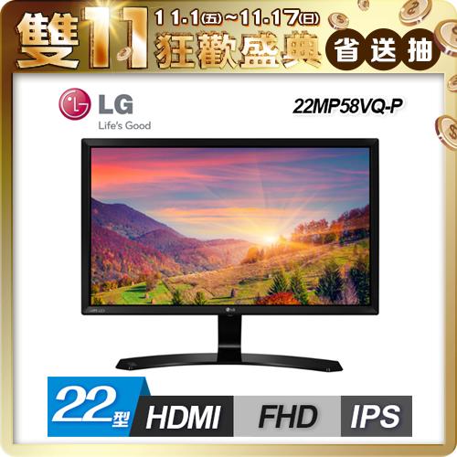 【LG 樂金】22MP58VQ-PIPS 22吋電競螢幕