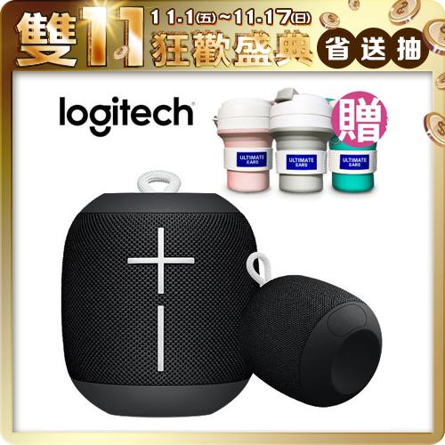 【Logitech 羅技】 UE WONDERBOOM 藍芽喇叭 黑色【送 ZZZZSW124 攜行水壺(送完為止)】